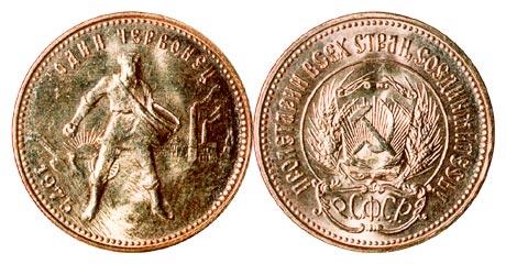 Купить монеты сбербанка в екатеринбурге stadt bonn