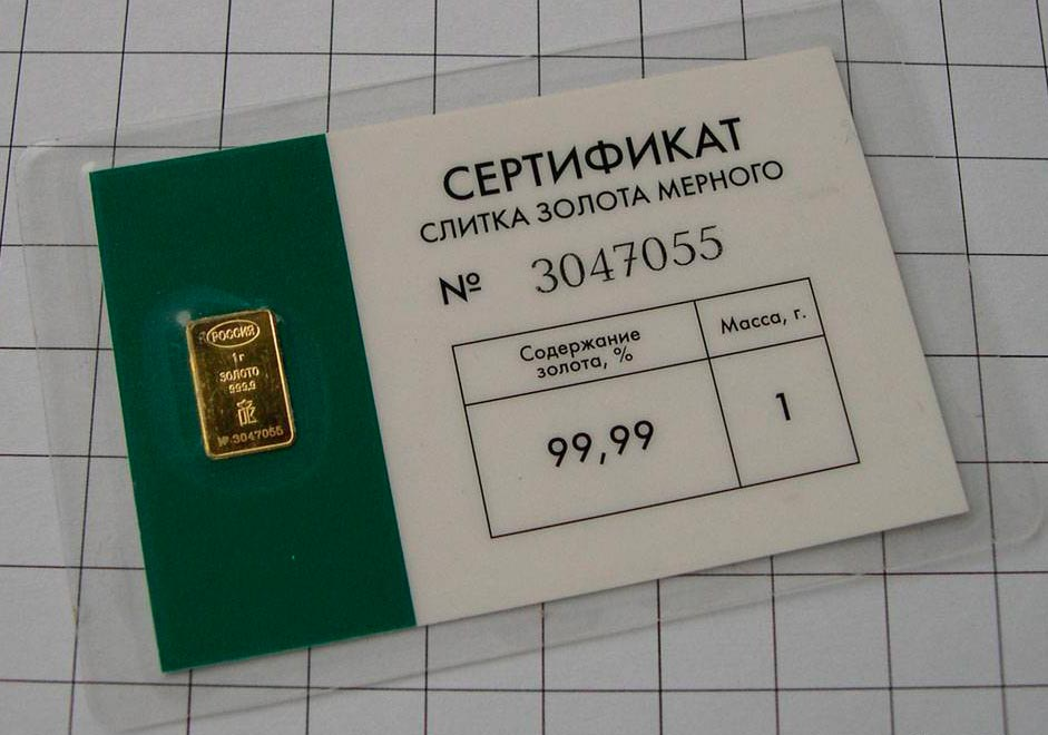Цена золота - курс золота в Украине