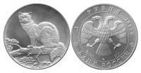 """Инвестиционная монета """"Соболь"""" из серебра 925 пробы"""