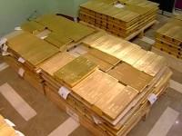 купить слиток золота в банке