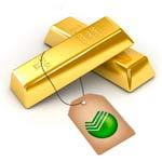 Цена золота в Сбербанке России