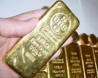 Литой слиток золота 1кг
