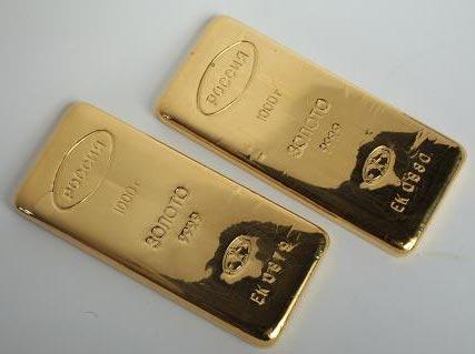 Вложение денег в золотые слитки