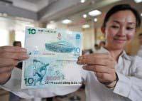 Китайская олимпийская банкнота 10 юаней