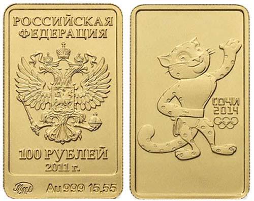 Сочи 2014 монеты: инвестиционные и юбилейные монеты, олипийская ...