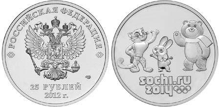 Стоимость монеты 25 рублей олимпиады микроскоп с камерой