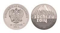 """Монета """"Сочи 2014"""" 25 рублей"""