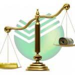 Стоимость золотых слитков Сбербанка