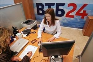 открытие обезличенного металлического счета втб24
