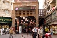 Рынок золота Дубай