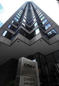 Товарная биржа в Чикаго (CME)