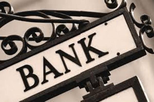 """Надпись """"банк"""" на английском языке"""