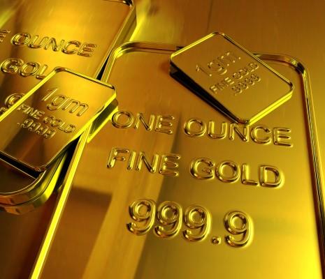 Золотые слитки с надписью
