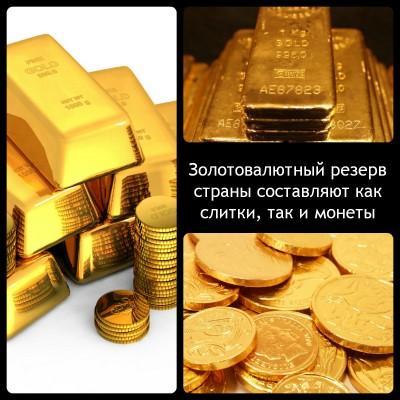 Золотые слитки и монеты, коллаж на чёрном фоне