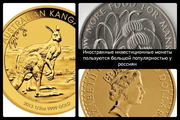 Коллаж с изображениями иностранных монет на чёрном фоне