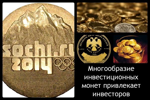 Коллаж с изображением различных монет на чёрном фоне