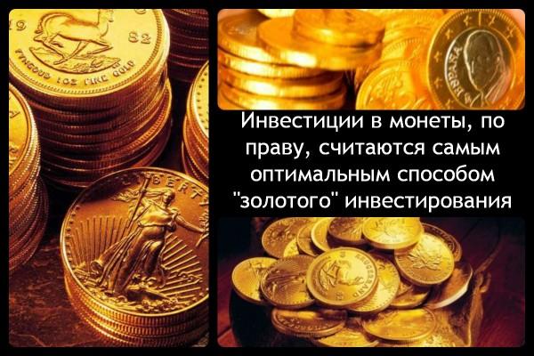 Коллаж из различных изображений золотых монет на белом фоне
