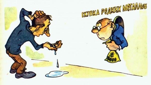 Изображение двух людей: скупщика драгметаллов и его клиента