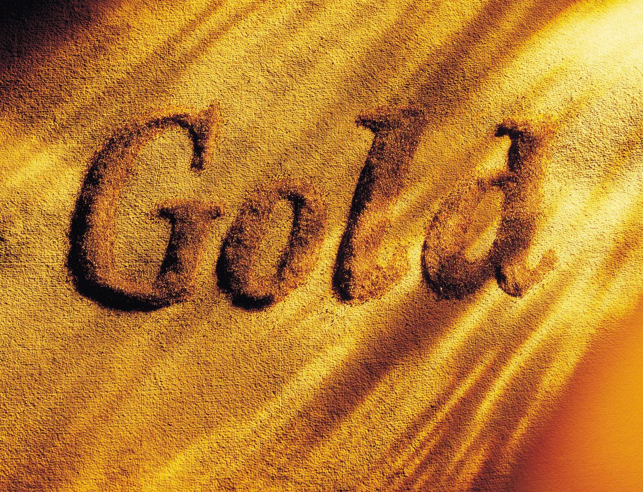 """Надпись """"Gold"""" золотом"""