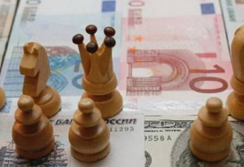 Шахматные фигуры на купюрах