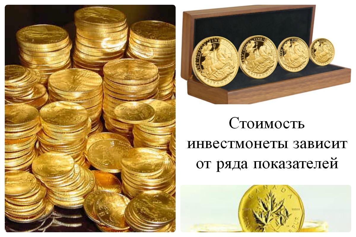 Продажа инвестиционных монет 25 центов изабелла