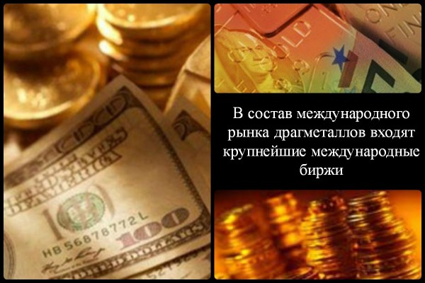 Коллаж о международном рынке драгметаллов