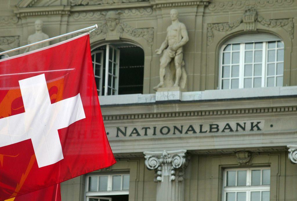 Здание НБ Швейцарии