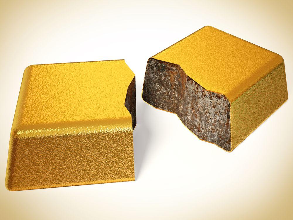 Разломленный слиток золота