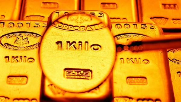 Золотые слитки под лупой