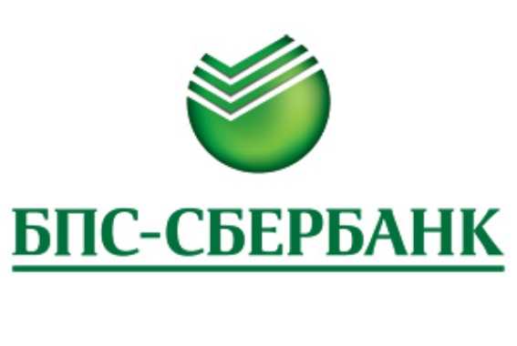 Эмблема банка «БПС-Сбербанк»