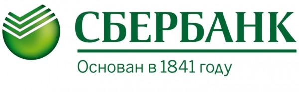 """Эмблема """"Сбербанка России"""""""