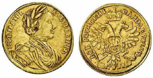 Царские золотые монеты