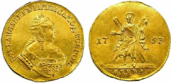 Золотые монеты с изображением российской императрицы