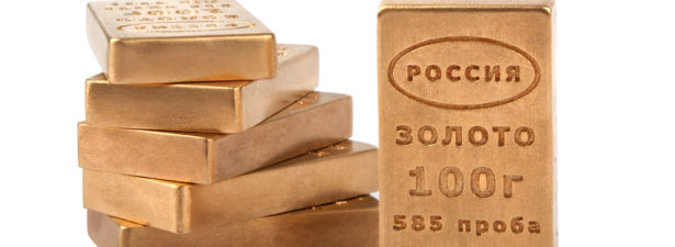 Золото, купить в Москве - metallmypromru