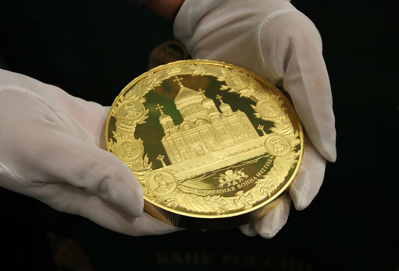 Стоимость и каталог золотых слитков Сбербанка России