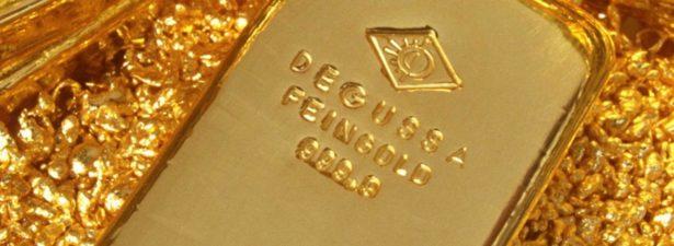 Сколько весит слиток золота: сколько стоит 1 кг