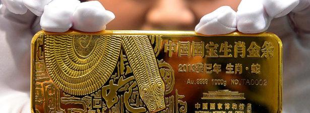 Цена на золото в Шанхае сегодня
