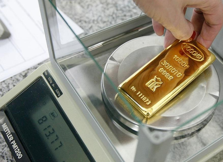 Золотые слитки в Сбербанке или что предлагает лидер рынка