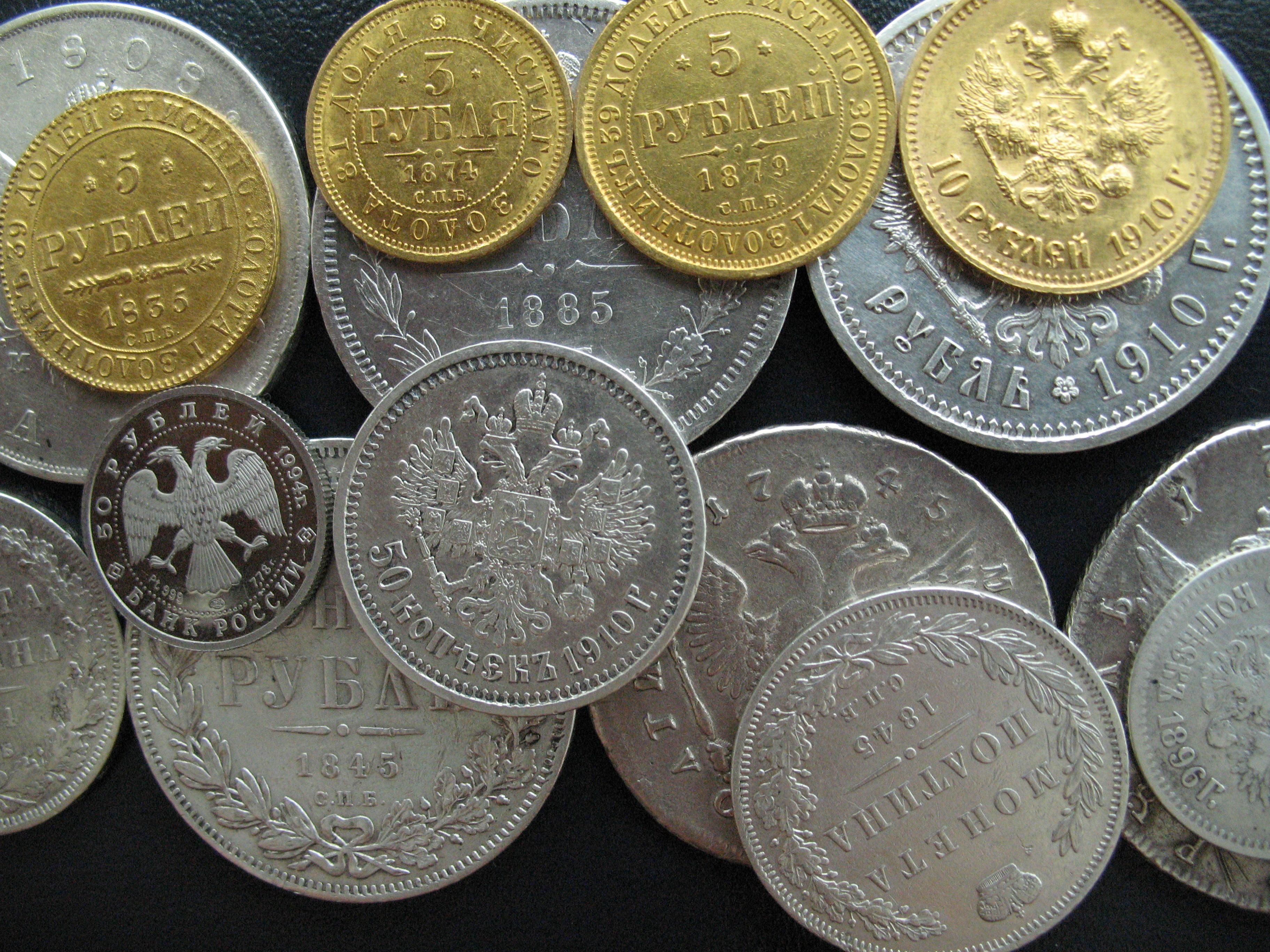 Серебряные инвестиционные монеты «Соболь»