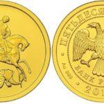 Золотые инвестиционные монеты «Георгий Победоносец»