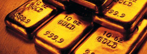 Резервы золота сокращаются
