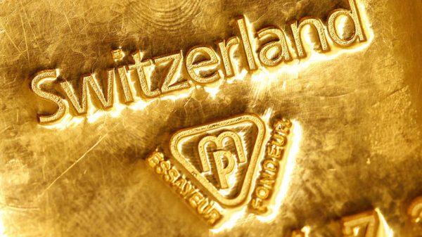 Золотой слиток Швейцарии