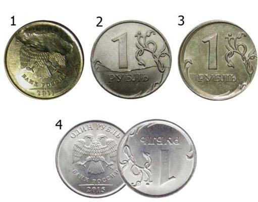 монеты в 1 рубль с фабричным браком