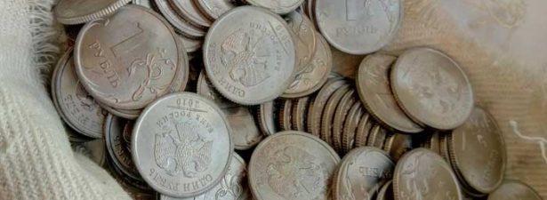 редкие монеты в 1 рубль