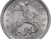 редкая монета 5 копеек