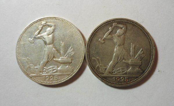монеты из серебра 1925 года