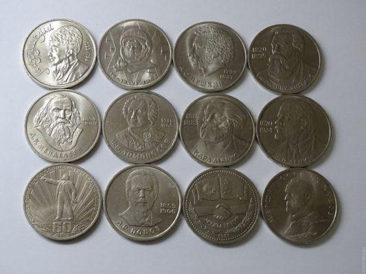 дорогие юбилейные монеты СССР