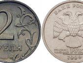 2 рубля 1992 года