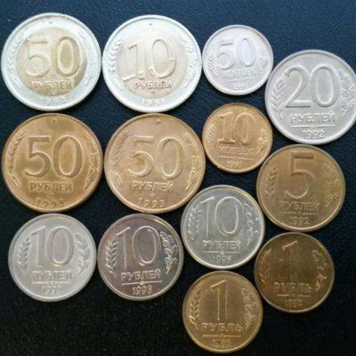 редкие монеты 90-х годов