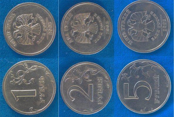 монета номиналом в 2 рубля